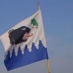 tame-lippu2